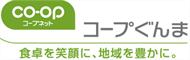 Logo コープ�ん�