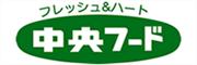 ロゴ 中央フード