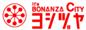 ヨシヅヤのカタログ