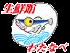 Logo ����生鮮館