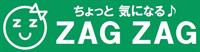 ロゴ ザグザグ