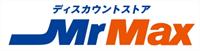 ロゴ ミスターマックス