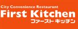 Logo ファーストキッ�ン