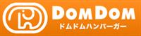 ロゴ ドムドムハンバーガー