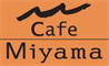 ロゴ カフェミヤマ