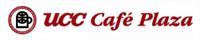 ロゴ UCCカフェプラザ