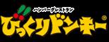 Logo びっくりドンキー