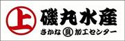ロゴ 磯丸水産