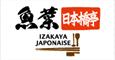 ロゴ 日本橋亭