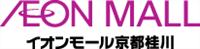 ロゴ イオンモール京都桂川