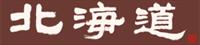 ロゴ 北海道