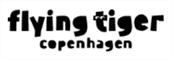 フライング タイガー コペンハーゲン