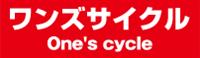 ロゴ ワンズサイクル