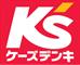 Logo ケーズデンキ
