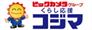 札幌のコジマのチラシとお買い得商品