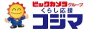 Logo コジマ