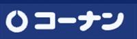 ロゴ コーナン