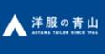 Logo 洋服の青山