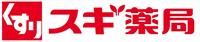 Logo スギ薬局