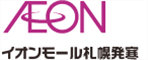 ロゴ イオンモール札幌発寒