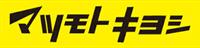 Logo マツモトキヨシ