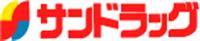 Logo サンドラッグ
