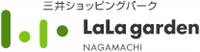 https://static0.tiendeo.jp/upload_negocio/negocio_475/logo2.png
