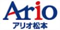 ロゴ アリオ松本