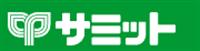 ロゴ サミット