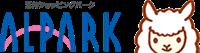 ロゴ アルパーク広島