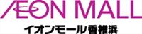 ロゴ イオンモール香椎浜