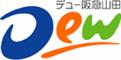 ロゴ デュー阪急山田