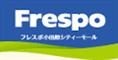 https://static0.tiendeo.jp/upload_negocio/negocio_598/logo2.png