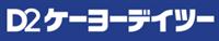 Logo ケーヨーデイツー