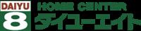 Logo ダイユーエイト