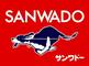 サンワドー