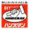 Logo �ンズマン