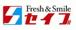 Logo セイブ