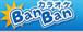 大垣のカラオケBanBanのチラシとお買い得商品