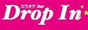 カラオケ ドロップインのカタログ