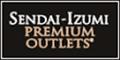 https://static0.tiendeo.jp/upload_negocio/negocio_84/logo2.png