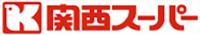ロゴ 関西スーパーマーケット