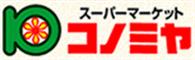 Logo コノミヤ