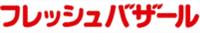 ロゴ フレッシュバザール