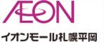 https://static0.tiendeo.jp/upload_negocio/negocio_896/logo2.png