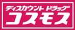 Logo コスモス