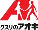 ロゴ クスリのアオキ